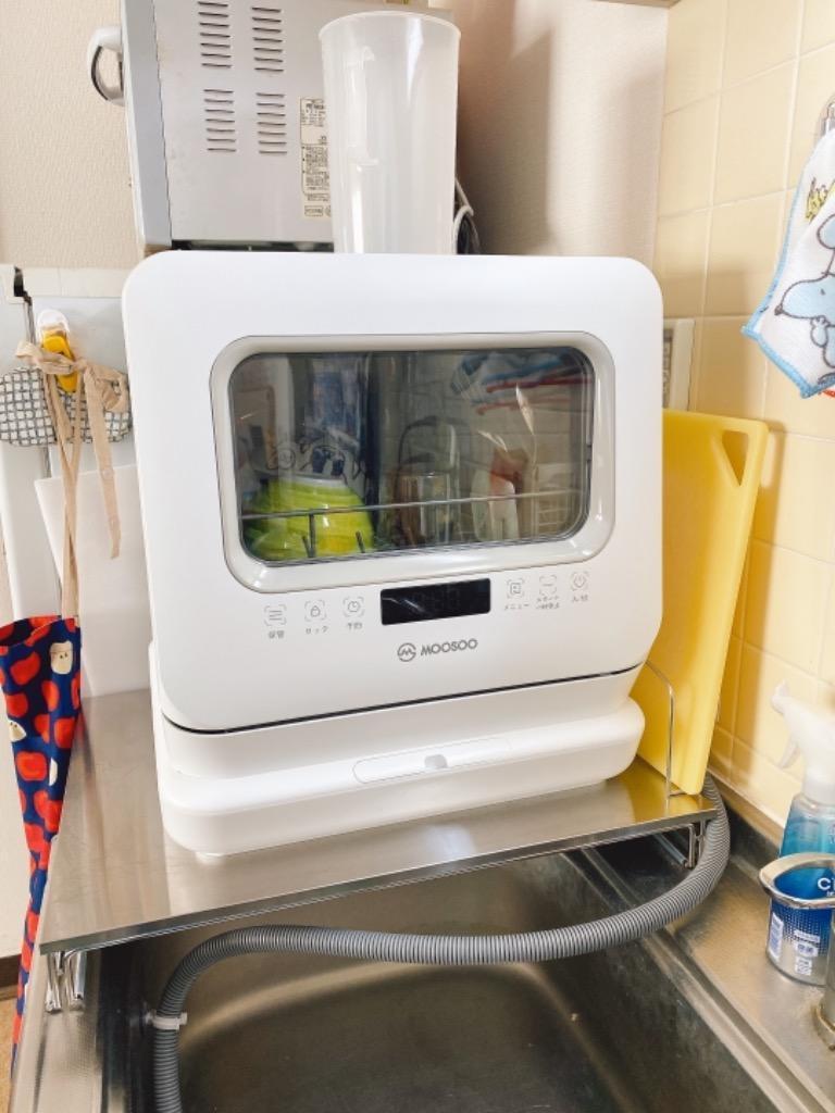 食 機 モーソー 洗