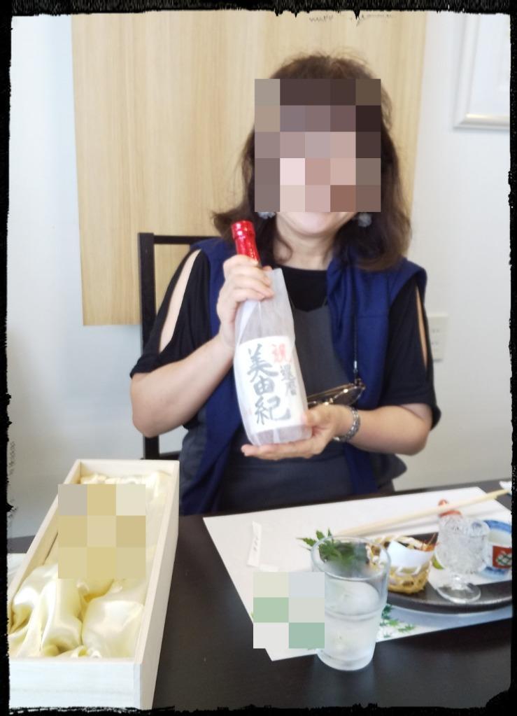 レビューの写真